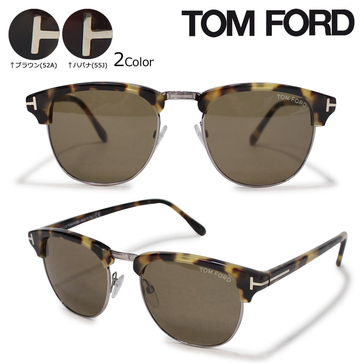 TOM FORD トムフォード サングラス メンズ レディース アイウェア FT0248 HENRY ウェリントン SUNGLASSES イタリア製