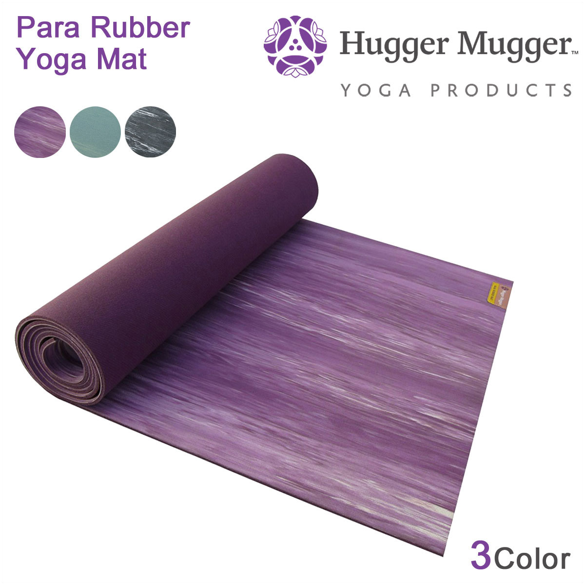 friendly performance wet absorbent sun mats product eco natural rubber slip anti platinum this mat pu yoga high