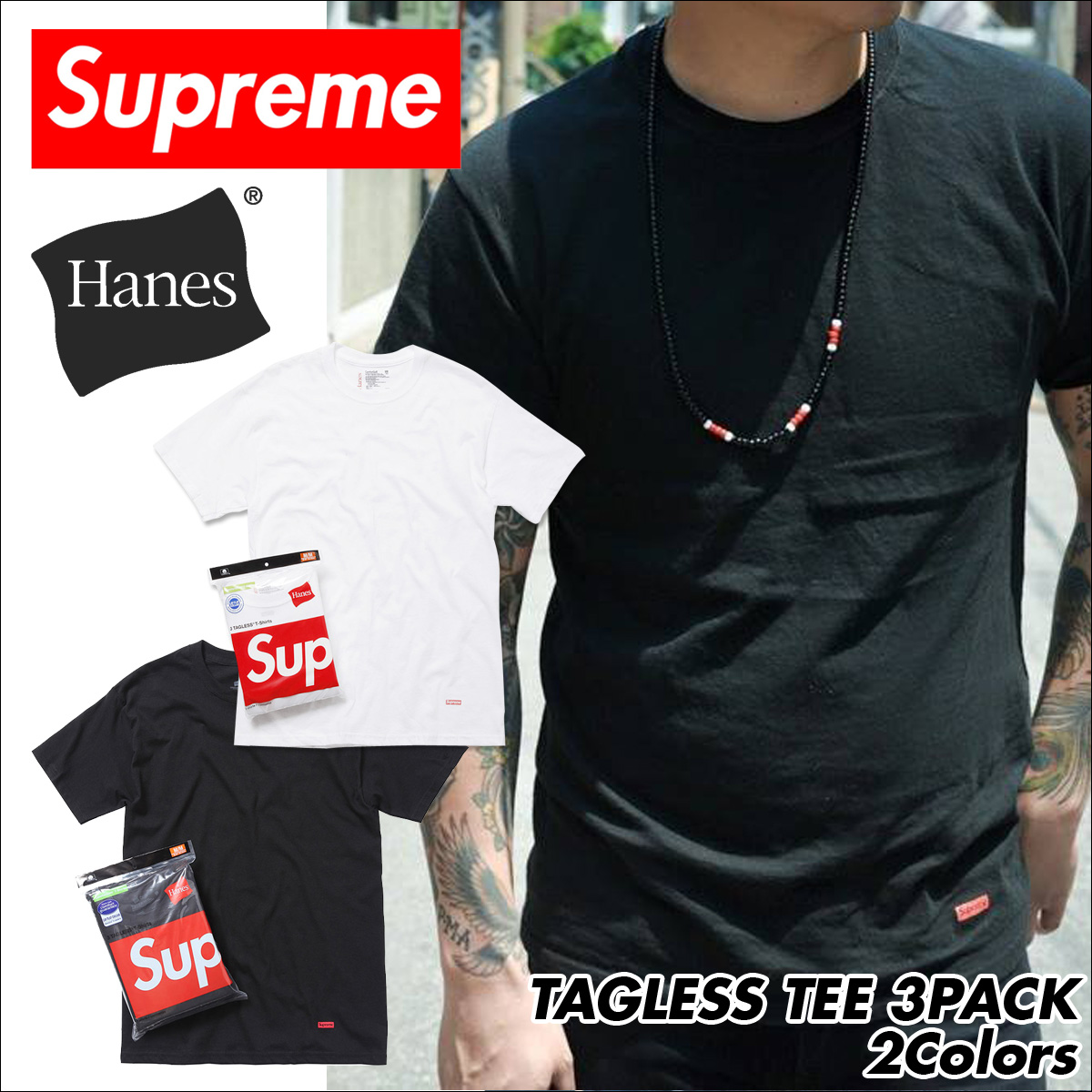 ff66c214b469 Buy supreme hanes tee 3 pack - 50% OFF! Share discount