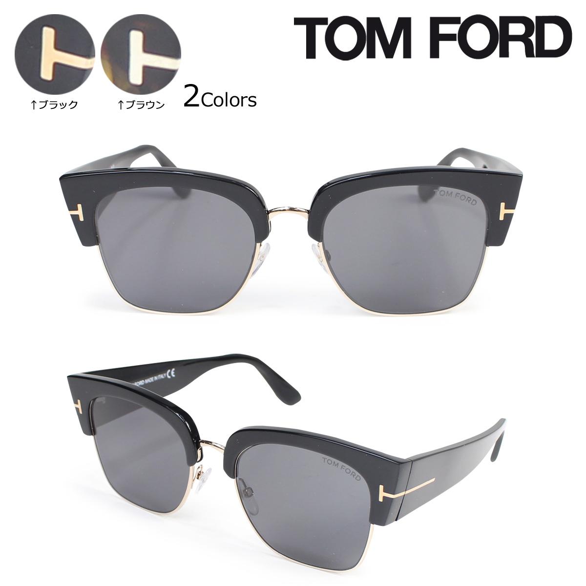 TOM FORD トムフォード サングラス メガネ メンズ レディース アイウェア FT0554 DAKOTA SUNGLASSES 2カラー
