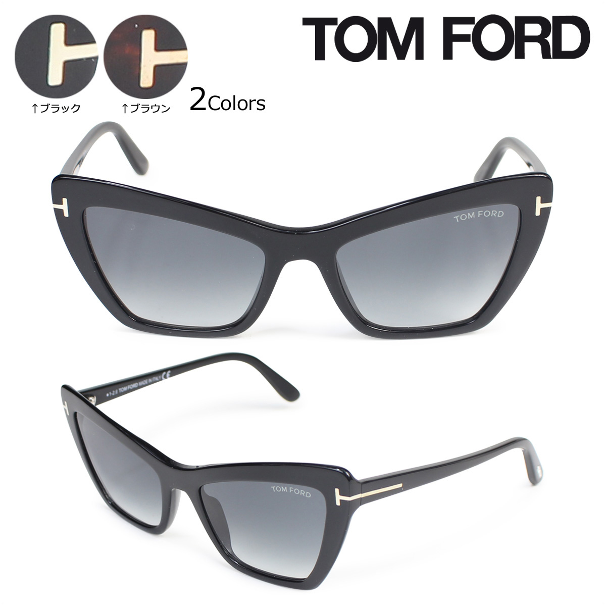 TOM FORD トムフォード サングラス メガネ メンズ レディース アイウェア FT0555 VALESCA SUNGLASSES 2カラー