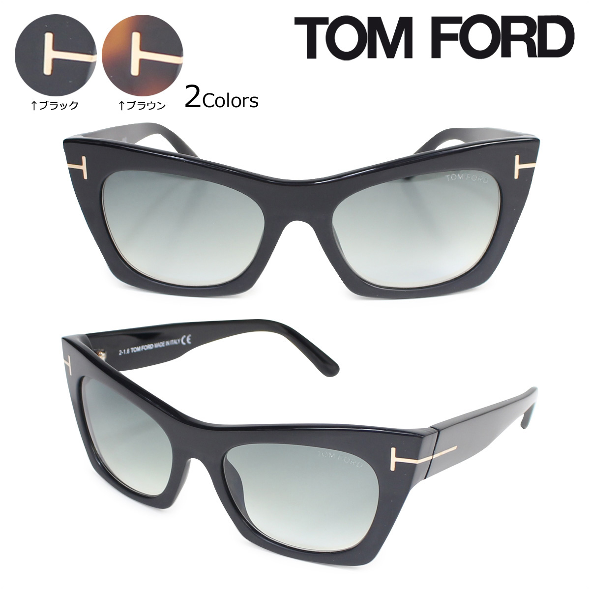 TOM FORD トムフォード サングラス メガネ メンズ レディース アイウェア FT0459 KASIA SUNGLASSES 2カラー