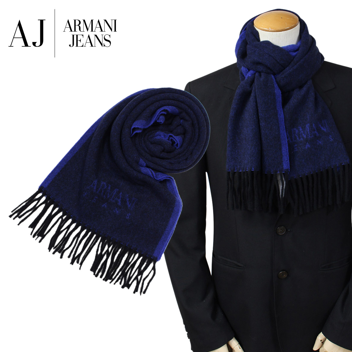 huge selection of 13b58 f269d Business casual 934098 7A713 made in ARMANI JEANS scarf men Armani wool  Italy