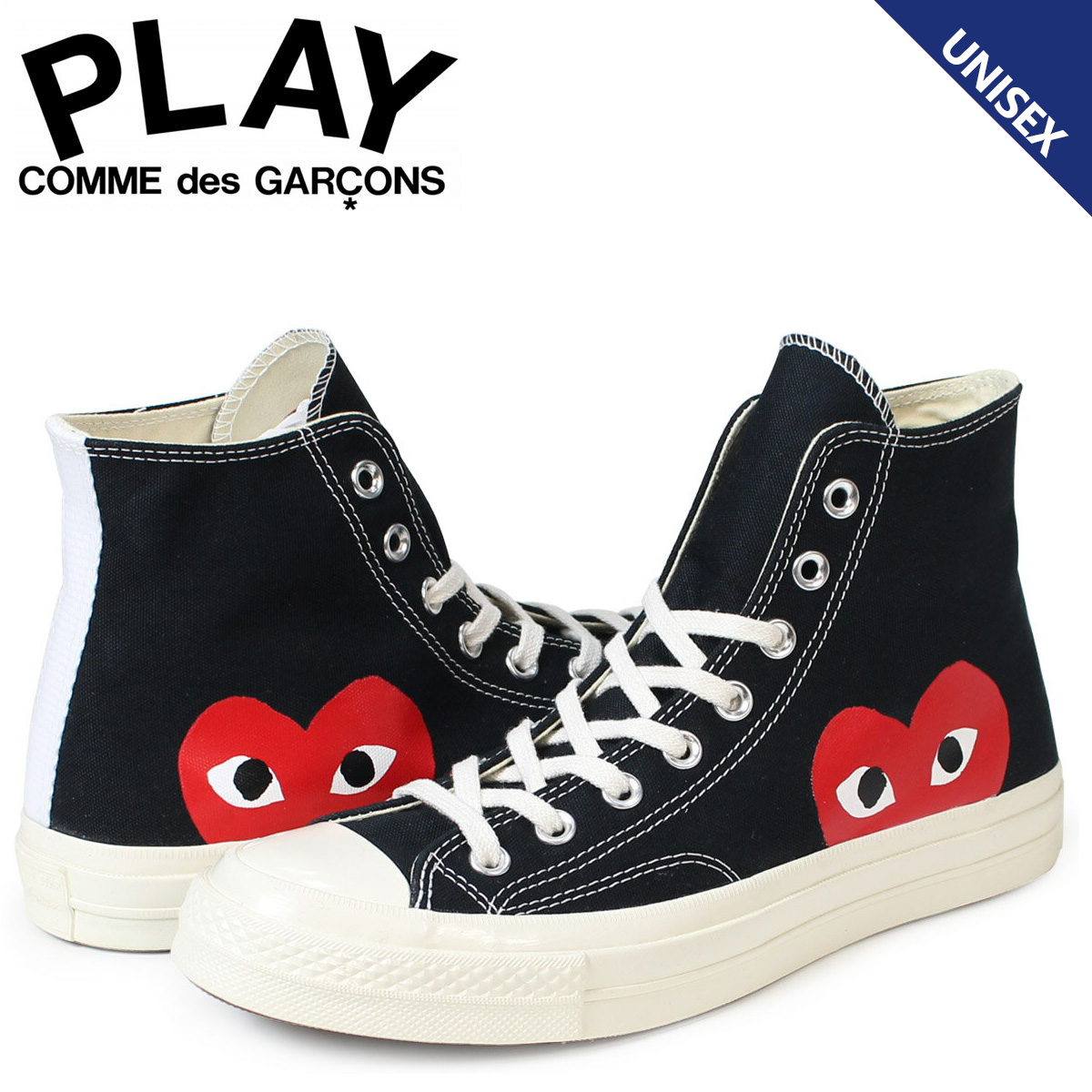 cdg play converse レディース outlet store