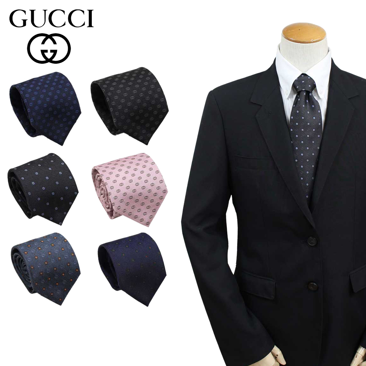 GUCCI グッチ ネクタイ イタリア製 シルク ビジネス 結婚式 TIE メンズ