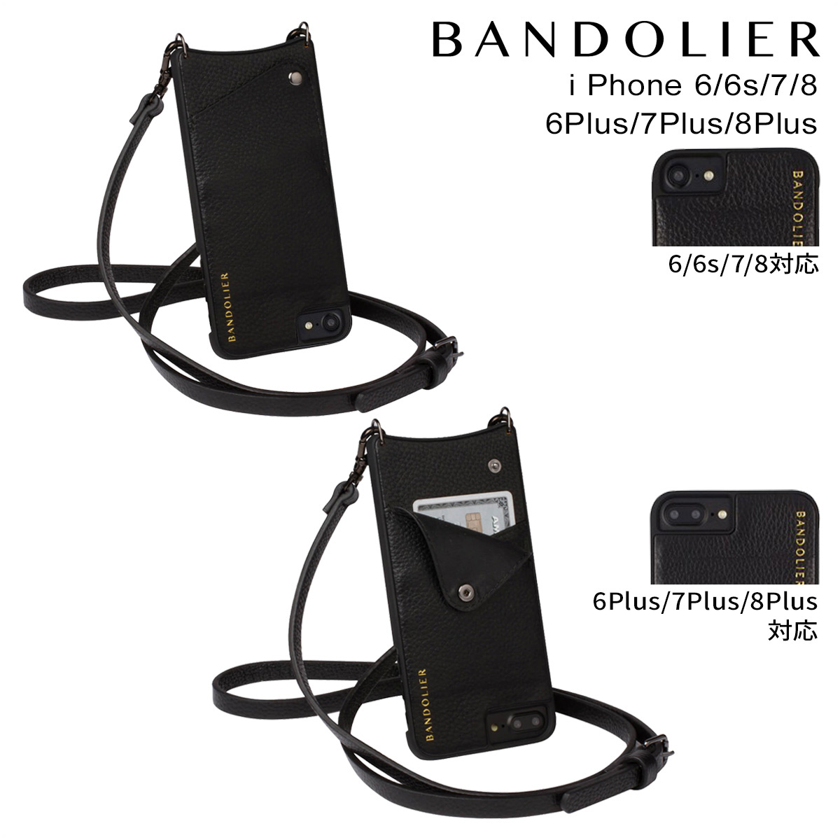 バンドリヤー BANDOLIER iPhone8 iPhone7 7Plus 6s ケース スマホ アイフォン プラス EMMA メンズ レディース レザー ブラック [9/14 再入荷]