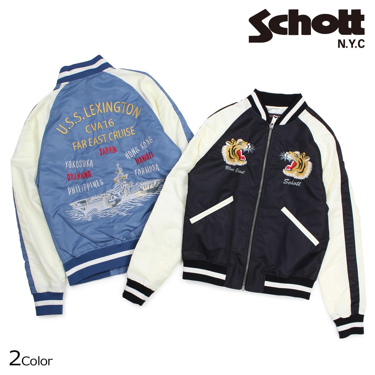 Schott ショット ジャケット MA-1 フライトジャケット スカジャン メンズ NYLON FLIGHT JACKET 9725 【決算セール 返品不可】