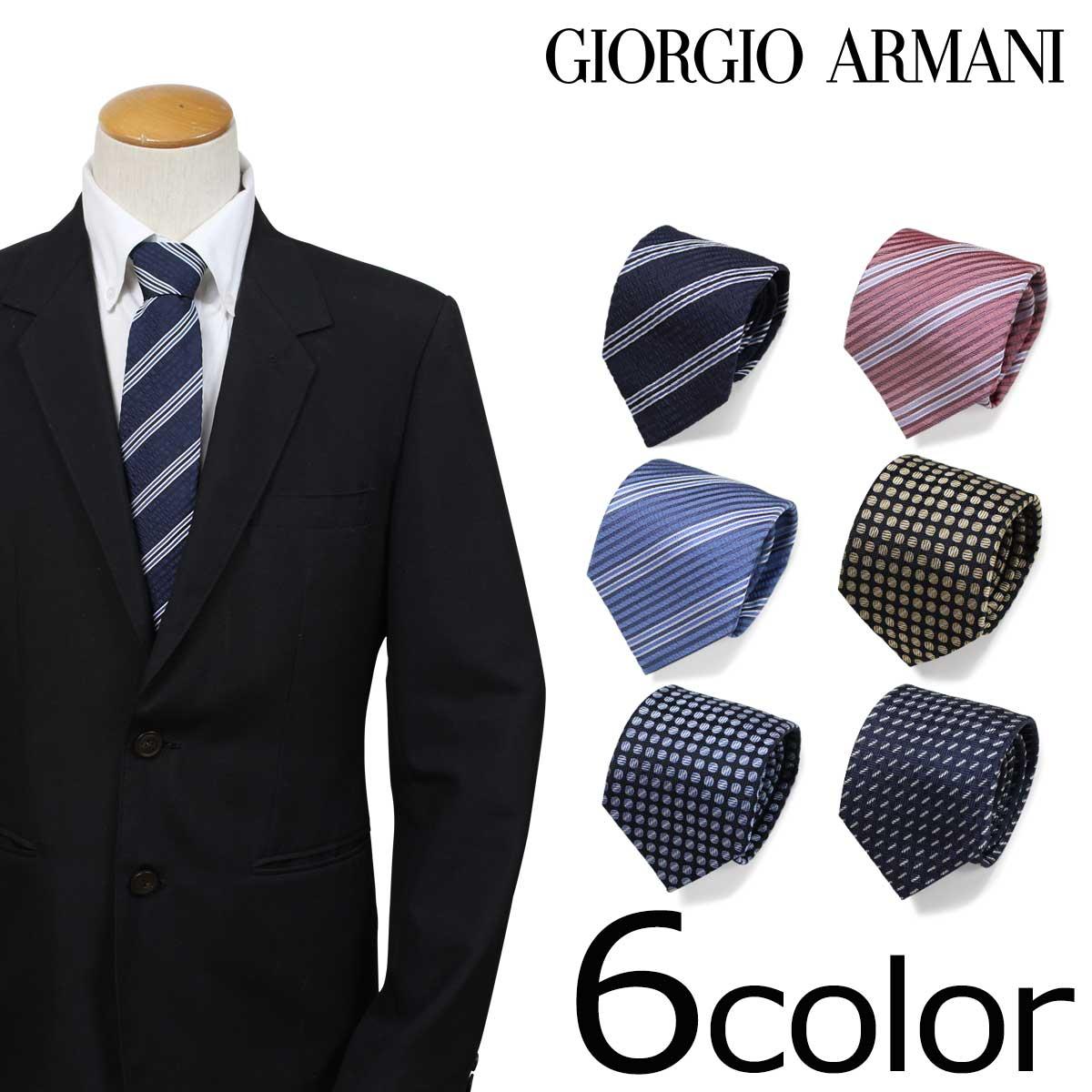GIORGIO ARMANI ジョルジオ アルマーニ ネクタイ イタリア製 シルク ビジネス 結婚式 メンズ [9/5 追加入荷]