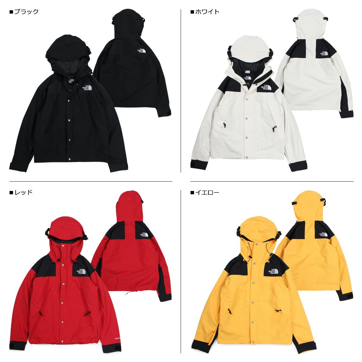 7ddf0e510 THE NORTH FACE North Face jacket mountain jacket men Gore-Tex MENS 1990  MOUNTAIN JACKET GTX NF0A3JPA