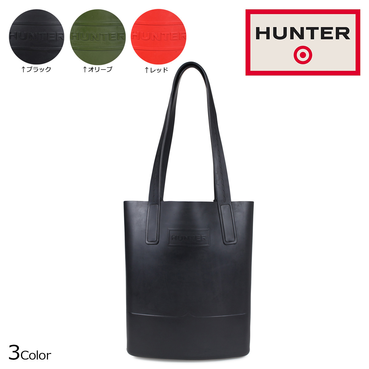 30eddee85 HUNTER hunter bag tote bag Lady's men target TARGET RUBBER SLING TOTE BAG  black red green ...