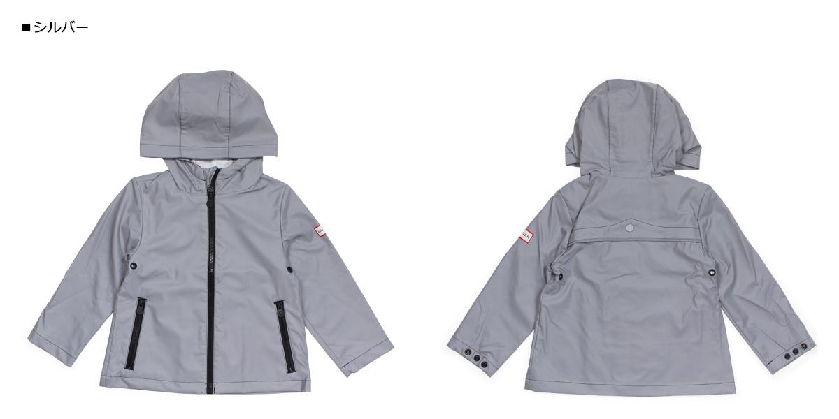 91f40217b0be8 ... HUNTER hunter raincoat kids rain jacket rain outfit target TARGET  TODDLERS' PACKABLE RAIN COAT silver ...