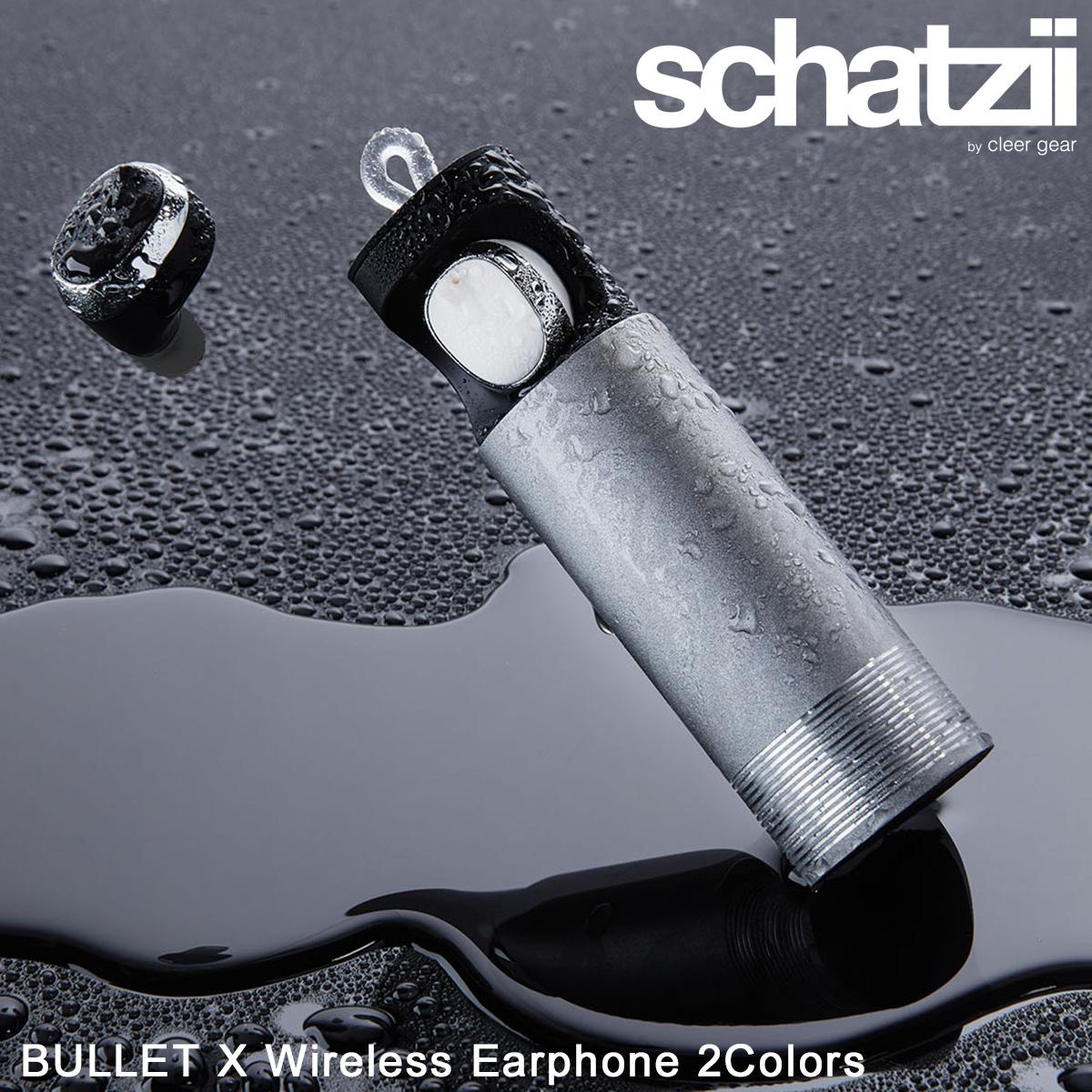 シャツィ schatzii ワイヤレスイヤホン iPhone Bluetooth 片耳 マイク BULLET X ブラック ホワイト SBX-001 SBX-002