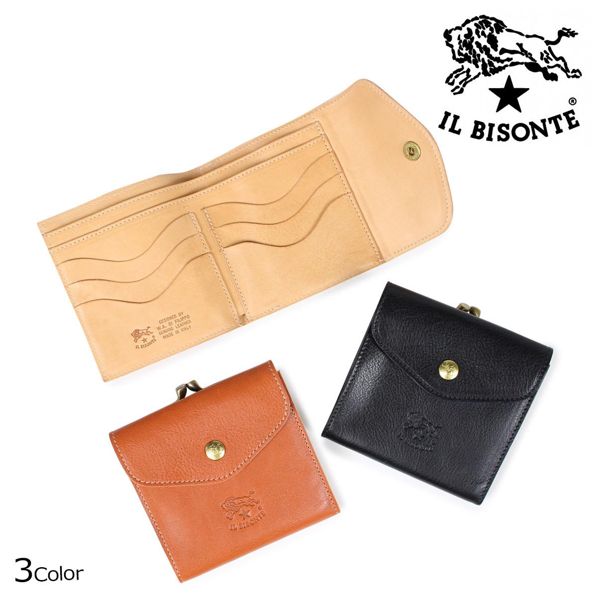 IL BISONTE イルビゾンテ 財布 三つ折り メンズ レディース STANDARD ブラック ベージュ ブラウン C0423 P