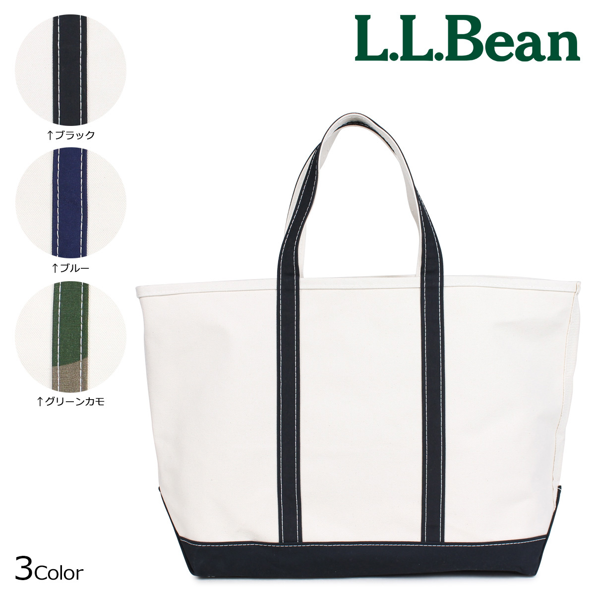 1dd6ccc945 L. L. Bean LLBEAN tote bag L Lady s men BOAT AND TOTE OPEN-TOP black blue  duck 112637  load planned Shinnyu load in reservation product 6 8  containing