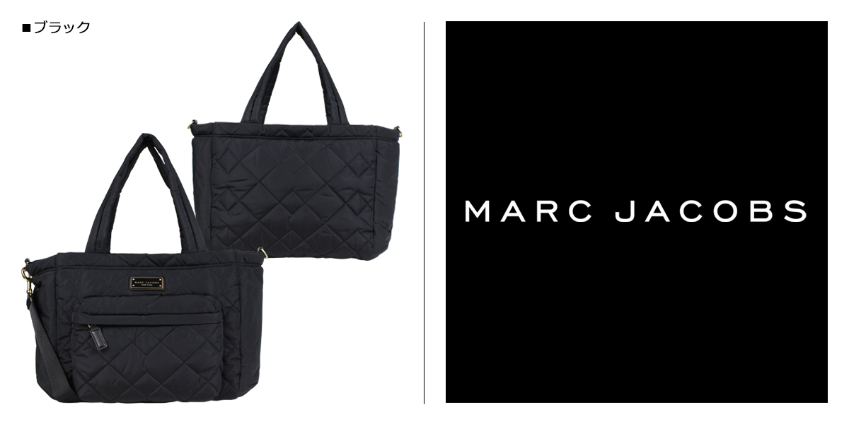 MARC JACOBS mark Jacobs tote bag bag Mothers bag lady QUILTED NYLON TOTE  black M0011380 fa4949e62d412