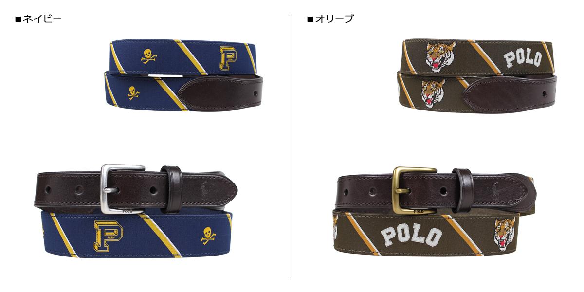 0b24dedf POLO RALPH LAUREN belt men polo Ralph Lauren leather belt casual navy olive  405666043