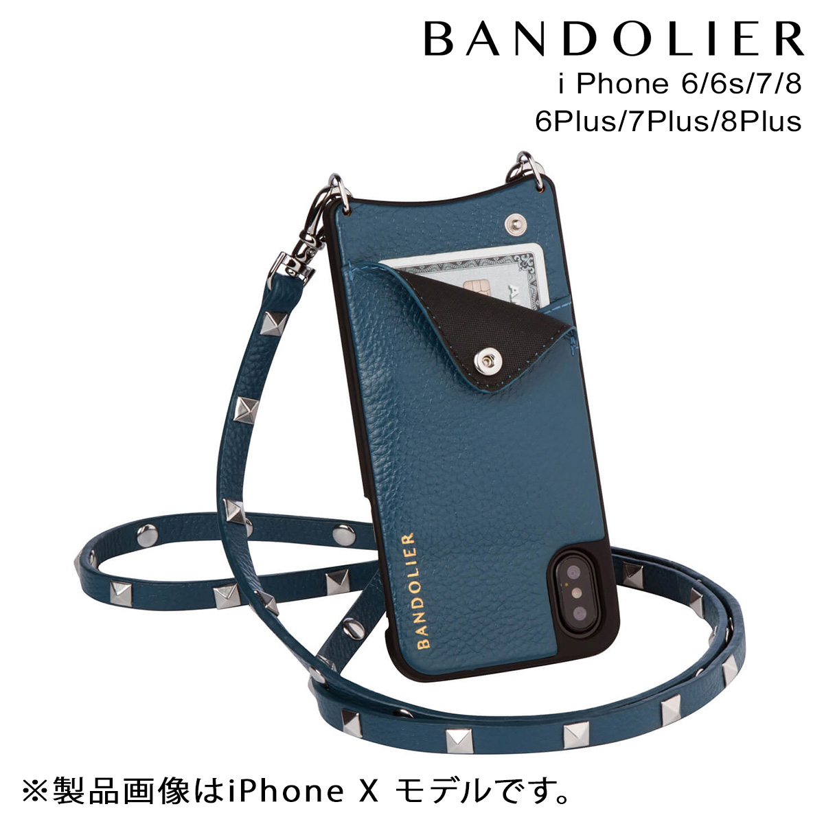 バンドリヤー BANDOLIER iPhone8 iPhone7 7Plus 6s ケース スマホ アイフォン プラス SARAH SAPPHIRE メンズ レディース