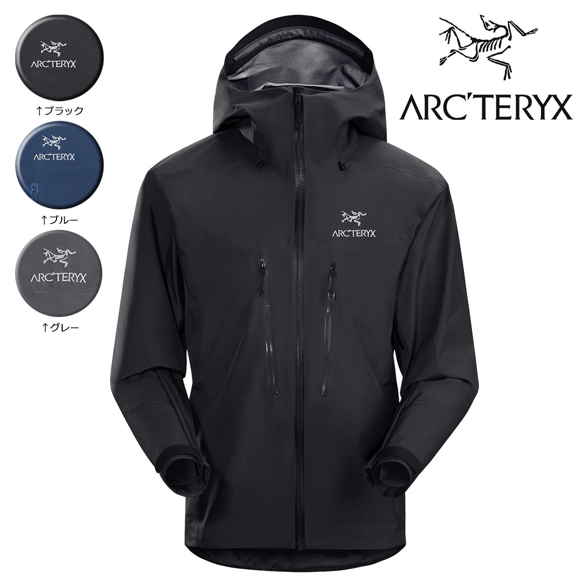 アークテリクス ARCTERYX ジャケット アルファ メンズ ALPHA AR JACKET ブラック ブルー グレー 黒 18086