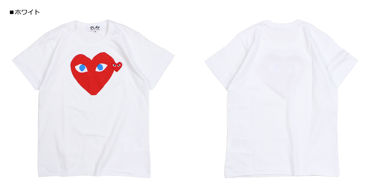 82c0bba6a1b0f COMME des GARCONS PLAY T-shirt short sleeves コムデギャルソンレディース RED HEART T-SHIRT  white AZT085