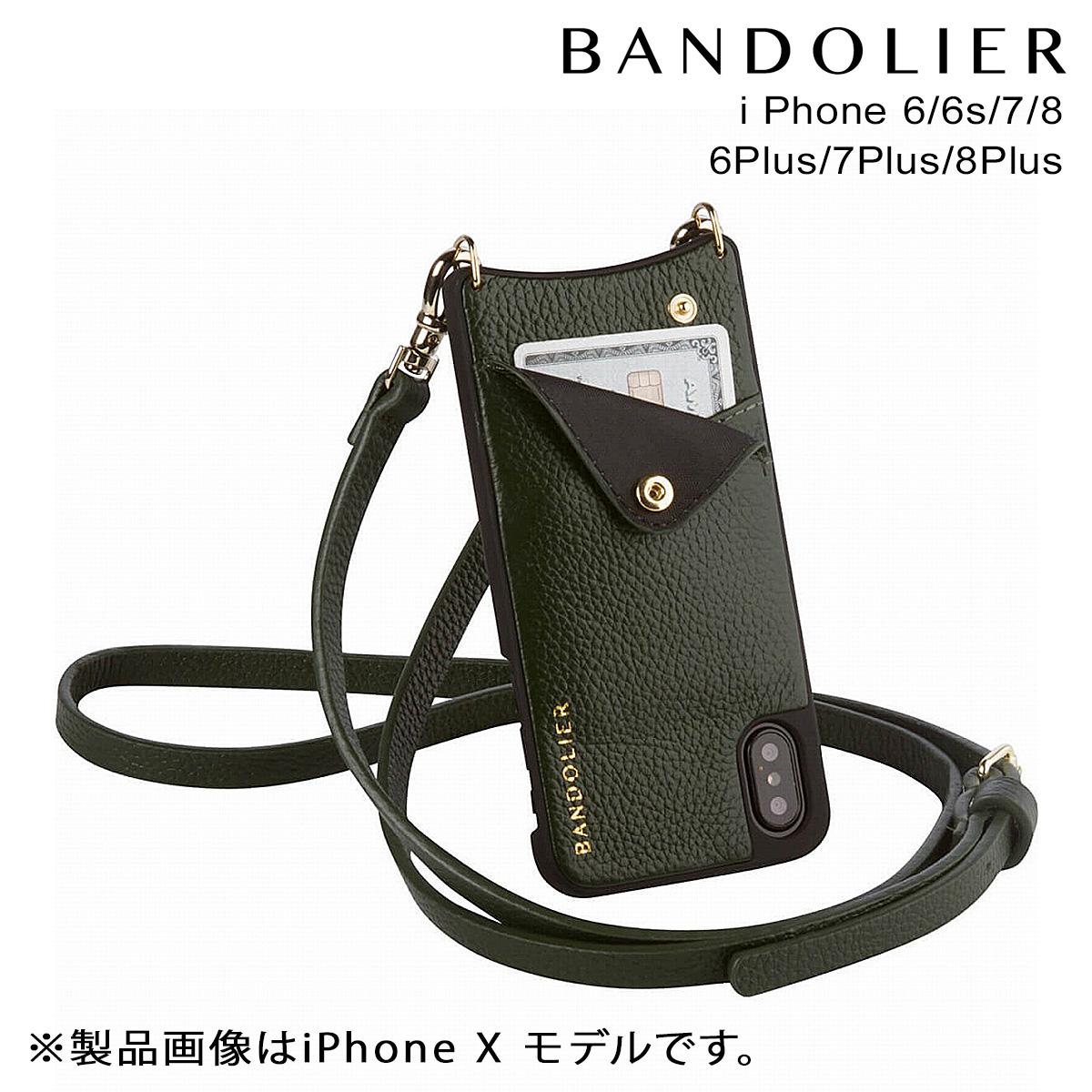 バンドリヤー BANDOLIER iPhone8 iPhone7 7Plus 6s ケース スマホ アイフォン プラス EMMA EVERGREEN メンズ レディース