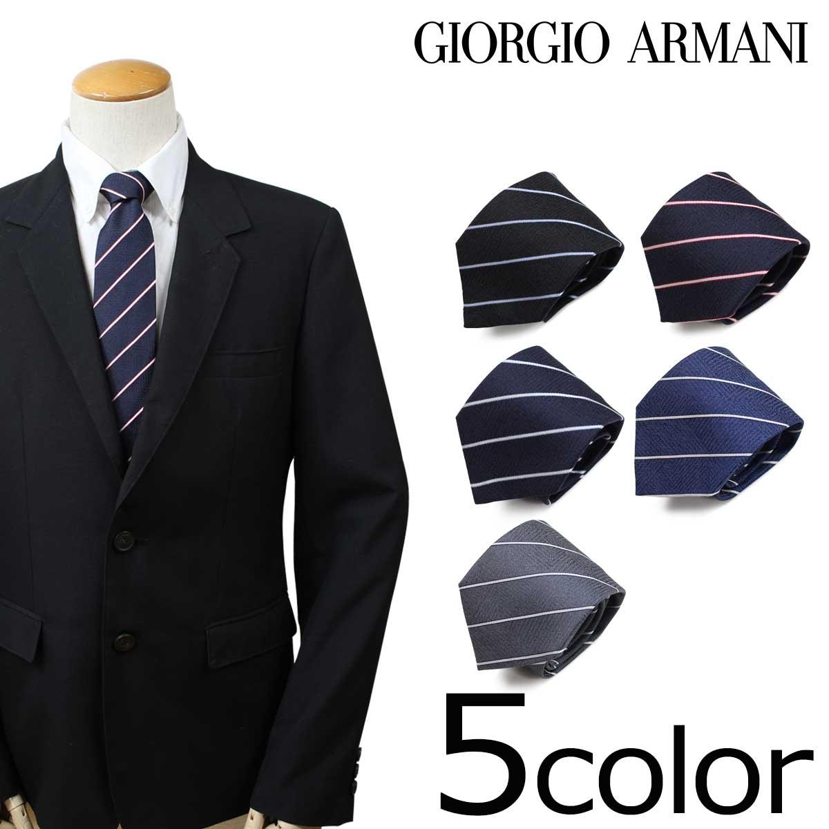 GIORGIO ARMANI ネクタイ ジョルジオ アルマーニ イタリア製 シルク ビジネス 結婚式 メンズ