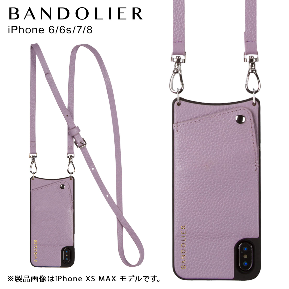 バンドリヤー BANDOLIER iPhone 6 6s 7 8 ケース ショルダー スマホ アイフォン レザー EMMA LILAC メンズ レディース ライラック 10EMM1001 [4/18 再入荷]