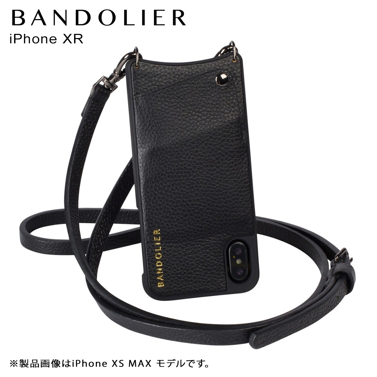 バンドリヤー BANDOLIER iPhone XR ケース ショルダー スマホ アイフォン レザー EMMA PEWTER メンズ レディース ブラック 黒 10EMM1001 [4/18 再入荷]