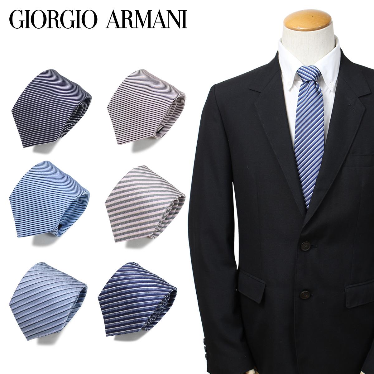 GIORGIO ARMANI ジョルジオ アルマーニ メンズ ネクタイ イタリア製 シルク ビジネス 結婚式 [3/25 新入荷]