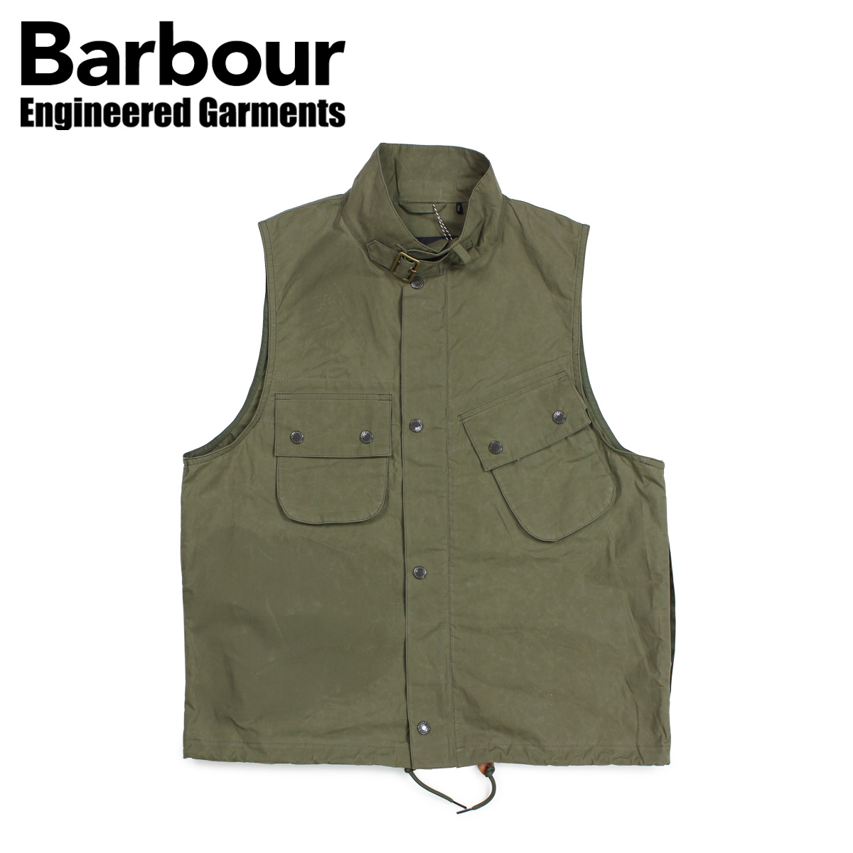 Page navigation engineered garments cover vest
