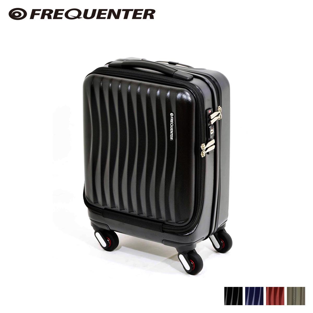 一番人気物 FREQUENTER フリクエンター スーツケース キャリーケース キャリーバッグ クラム アドバンス 23L メンズ 機内持ち込み ハード CLAM ADVANCE ブラック ネイビー ワインレッド シャンパン ゴールド 黒 1-217, ラブラブ 60104ff9