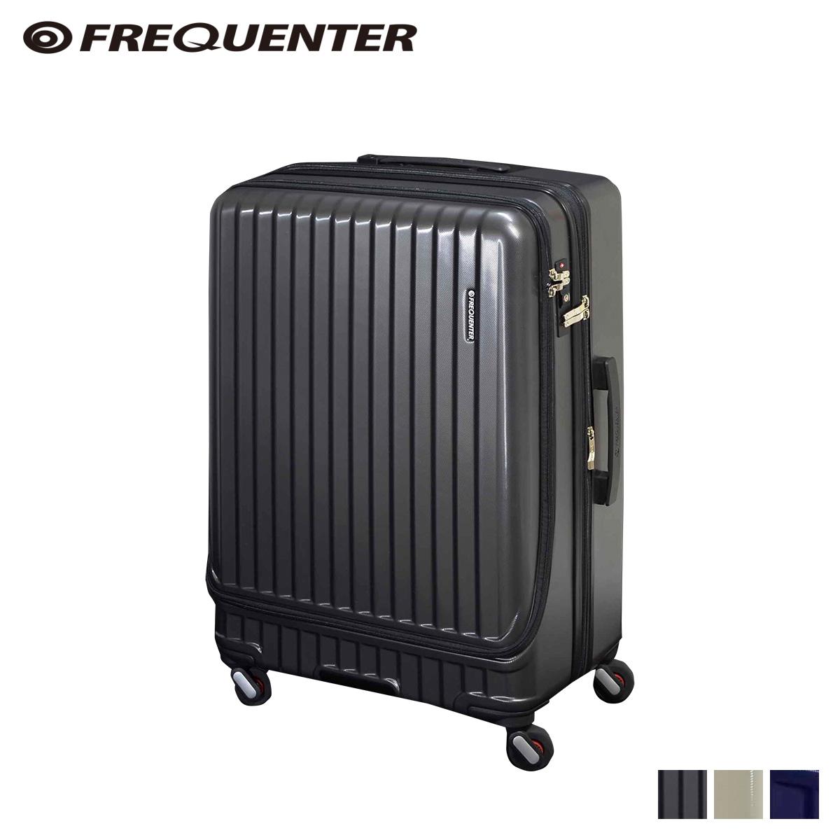 堅実な究極の FREQUENTER フリクエンター スーツケース キャリーケース キャリーバッグ マリエ 86-98L メンズ 拡張 ハード MALIE ガンメタル アイボリー ネイビー 1-280, ホームセンター ヤマユウ abe085e8