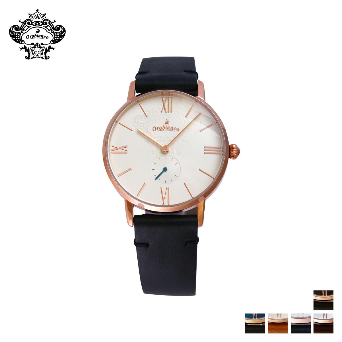 Orobianco オロビアンコ 腕時計 レディース 防水 SIMMPATIA ブラック ネイビー ブラウン 黒 OR-0072