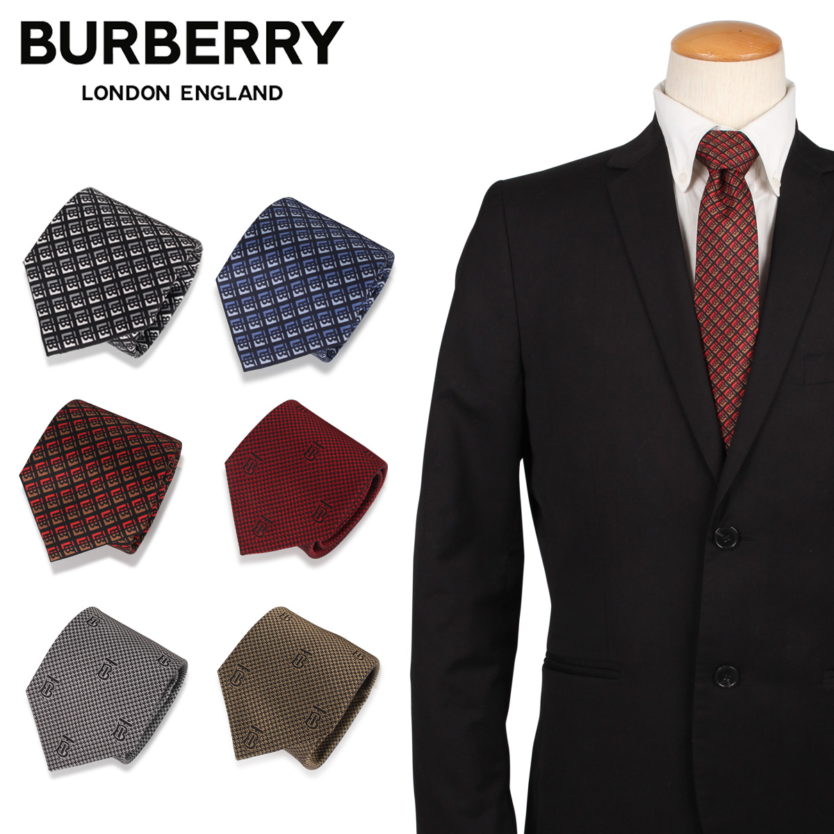 BURBERRY バーバリー ネクタイ メンズ イギリス製 シルク TIE