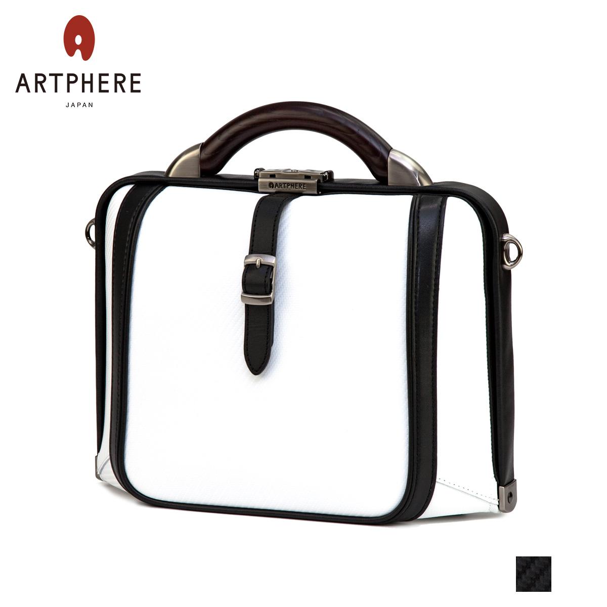 ARTPHERE アートフィアー ニューダレス テック バッグ ショルダーバッグ ビジネスバッグ ダレスバッグリュック メンズ レディース 豊岡鞄 2WAY NEW DULLES TECH ブラック ホワイト 黒 白 DS0-TE