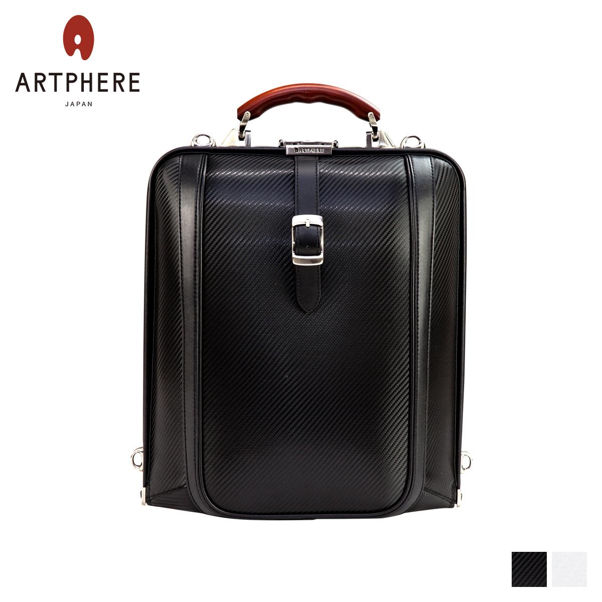 ARTPHERE アートフィアー リュック バッグ ビジネスバッグ バックパック ブリーフケース ニューダレス タッチ メンズ 3WAY NEW DULLES TOUCH ブラック ホワイト 黒 白 DS4-TE