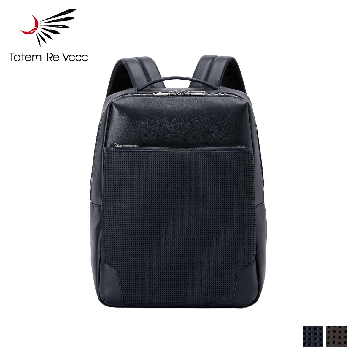 トーテムリボー Totem Re Vooo リュック バッグ バックパック メンズ 豊岡鞄 SORE グレー ネイビー TRV0706