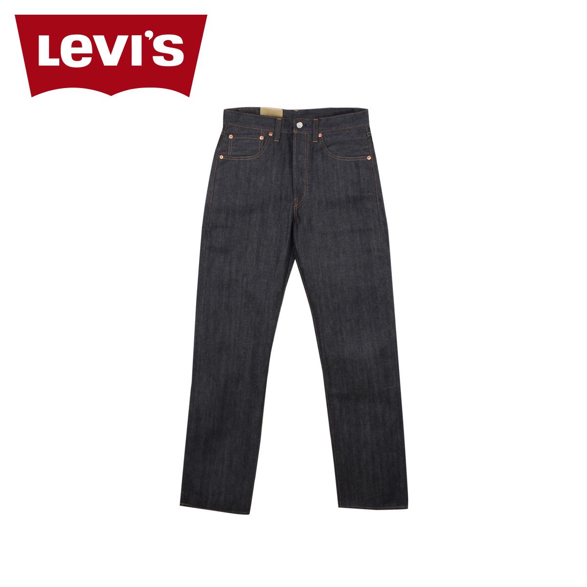 LEVIS VINTAGE CLOTHING リーバイス ビンテージ クロージング 501 リジッド デニム パンツ ジーンズ ジーパン メンズ ストレート レギュラーフィット ノンウォッシュ 1947'S 501XX JEANS LVC ネイビー 47501-0200