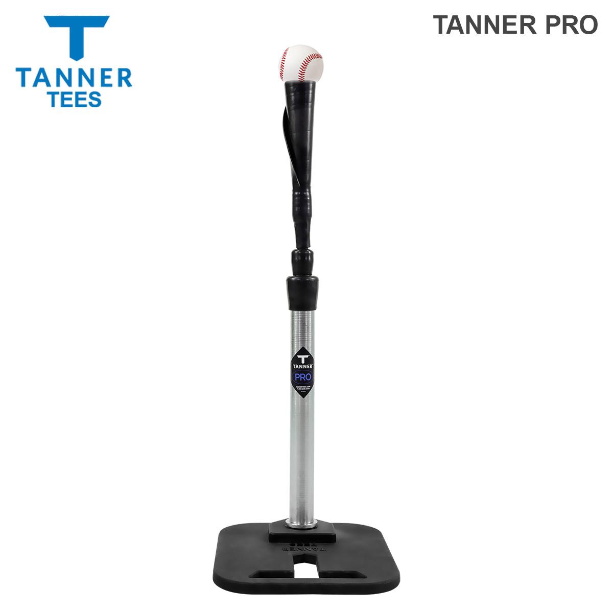 Tanner Tees タナーティー バッティングティー スタンド プロ 野球 打撃 バッティング 硬式 軟式 ソフトボール 練習 TANNER PRO ブラック 黒 TT002