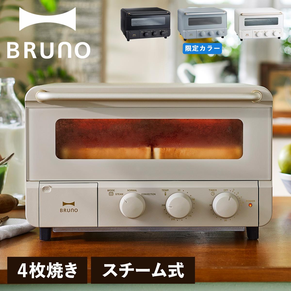 送料無料 ブルーノ BRUNO トースター 4枚 オーブントースター スチーム ベイク コンベクション 揚げ物 蒸気 新色追加して再販 ノンフライ 予約 ブラック 2月下旬 クラッシー 追加入荷予定 グレージュ BOE067 家電 食パン 黒 激安通販販売 クラッシィ