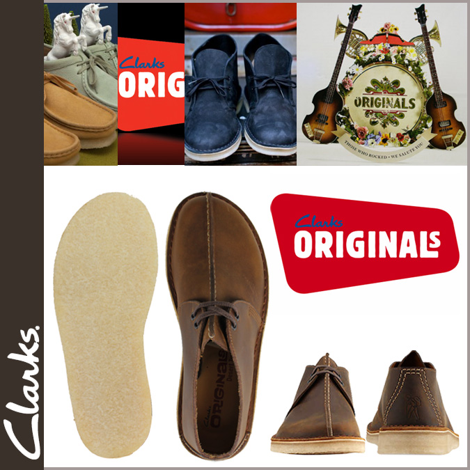 Clarks originals Clarks ORIGINALS デザートトレック 36449 DESERT TREK men's leather crepe sole