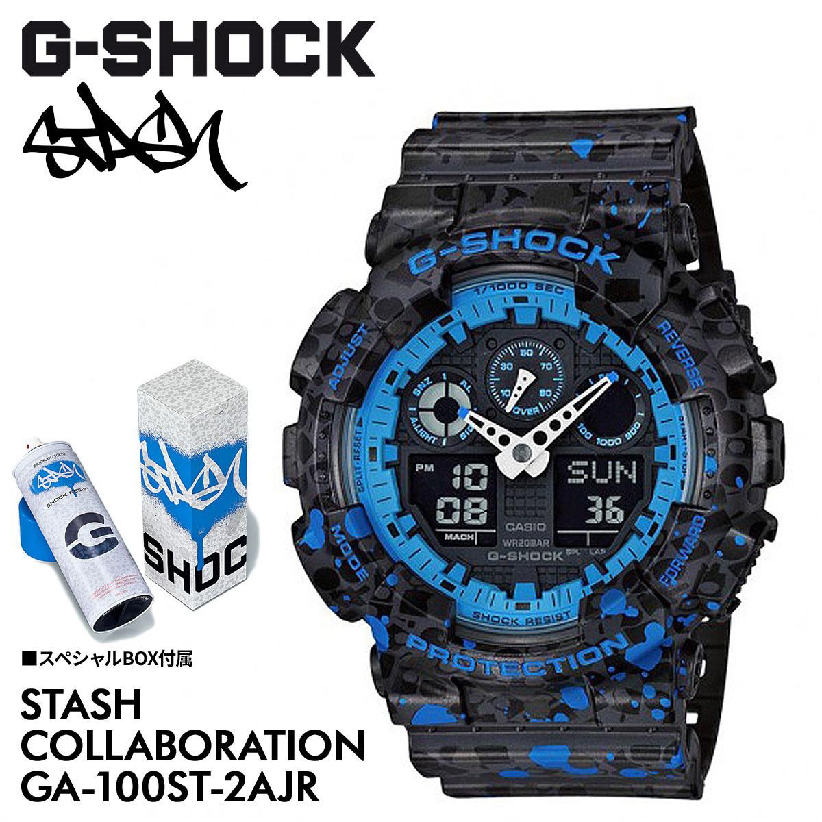 CASIO カシオ G-SHOCK 腕時計 GA-100ST-2AJR STASH コラボ ジーショック Gショック G-ショック ブラック 黒 時計 メンズ 防水