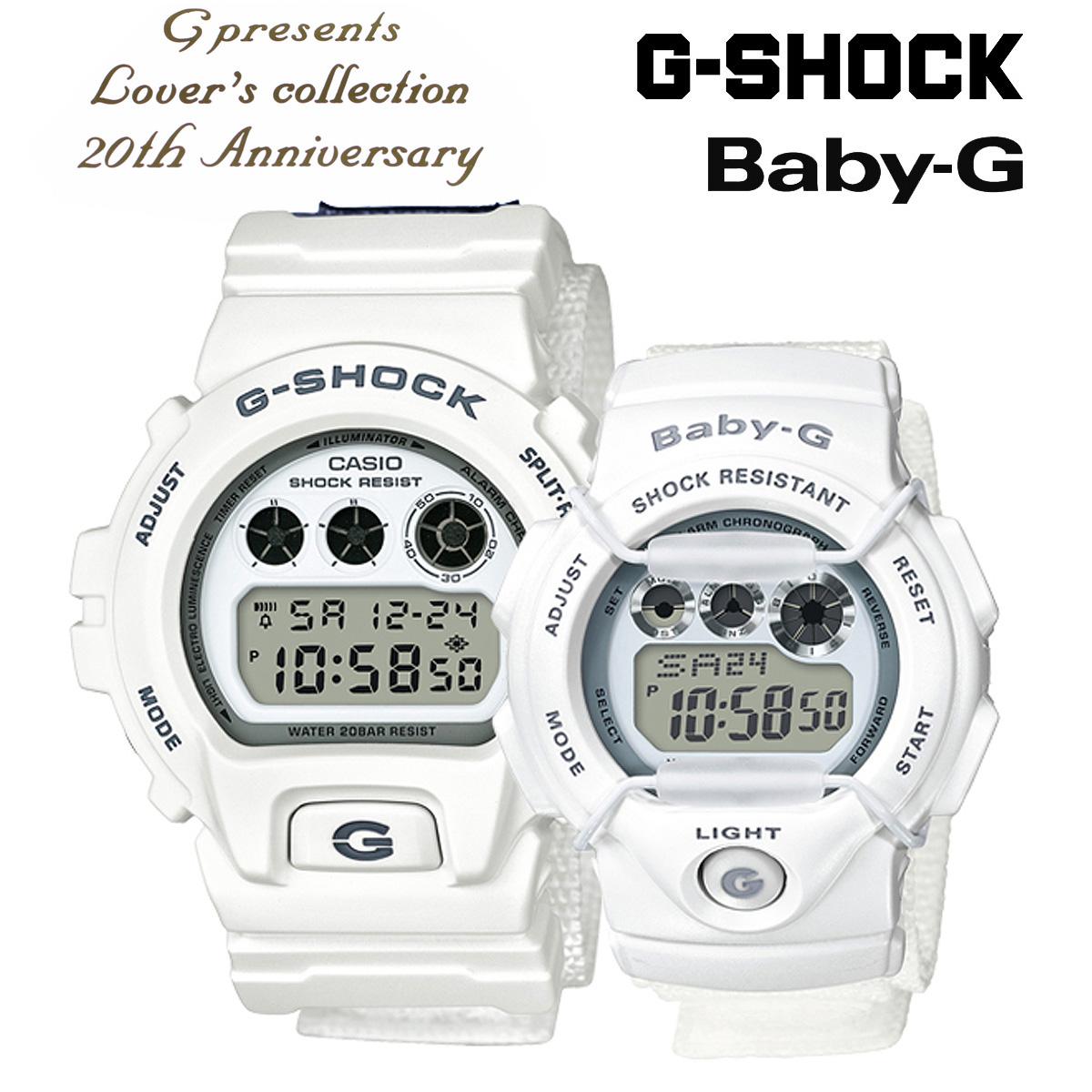 CASIO カシオ G-SHOCK BABY-G 腕時計 Gショック メンズ レディース LOV-16C-7JR G PRESENTS LOVER'S COLLECTION 2016 ペアウォッチ