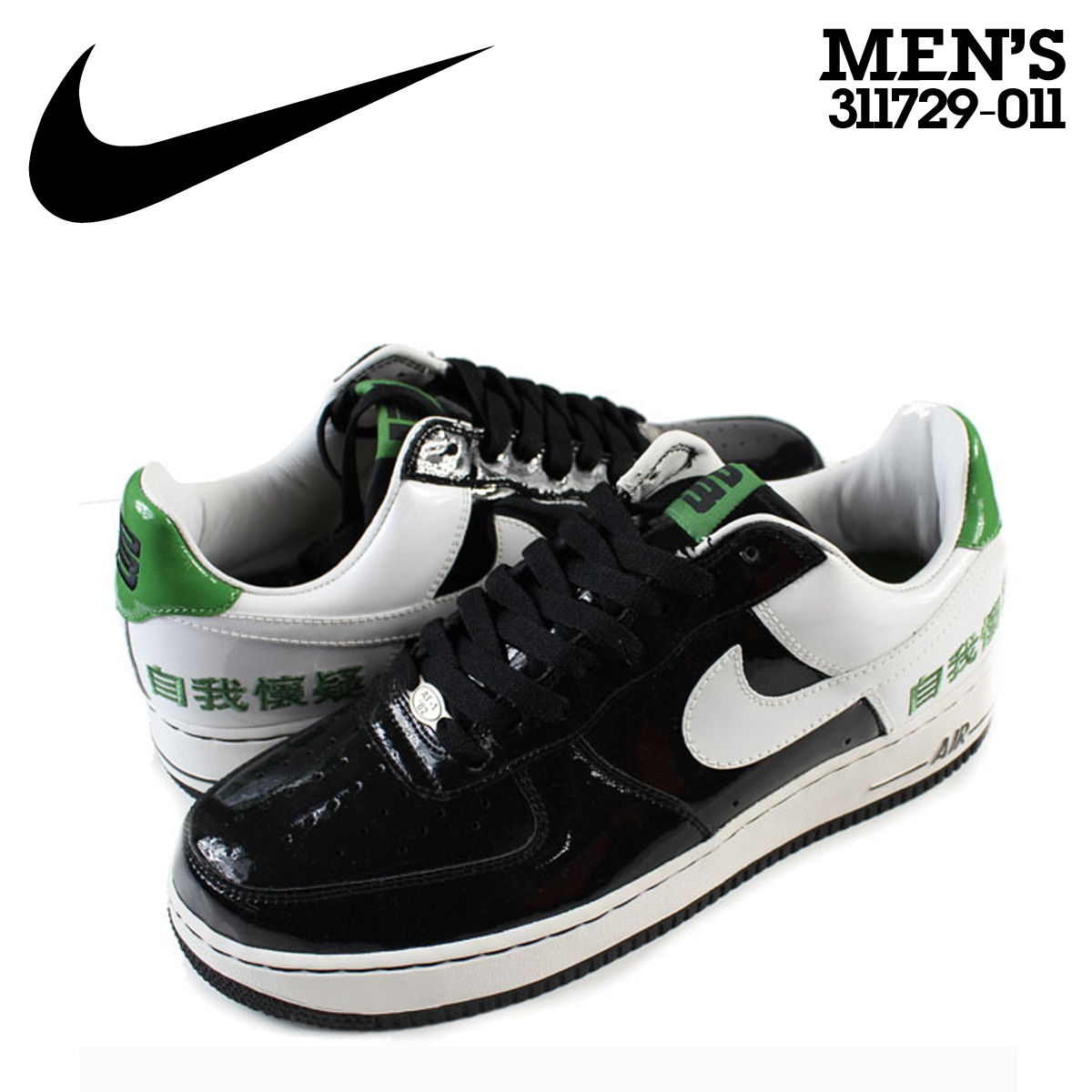 8b7b26396f8 Nike NIKE air force sneakers AIR FORCE 1 LOW LEBRON JAMES CHAMBER OF FEAR air  force LeBron James ego skepticism 311729-011 black mens
