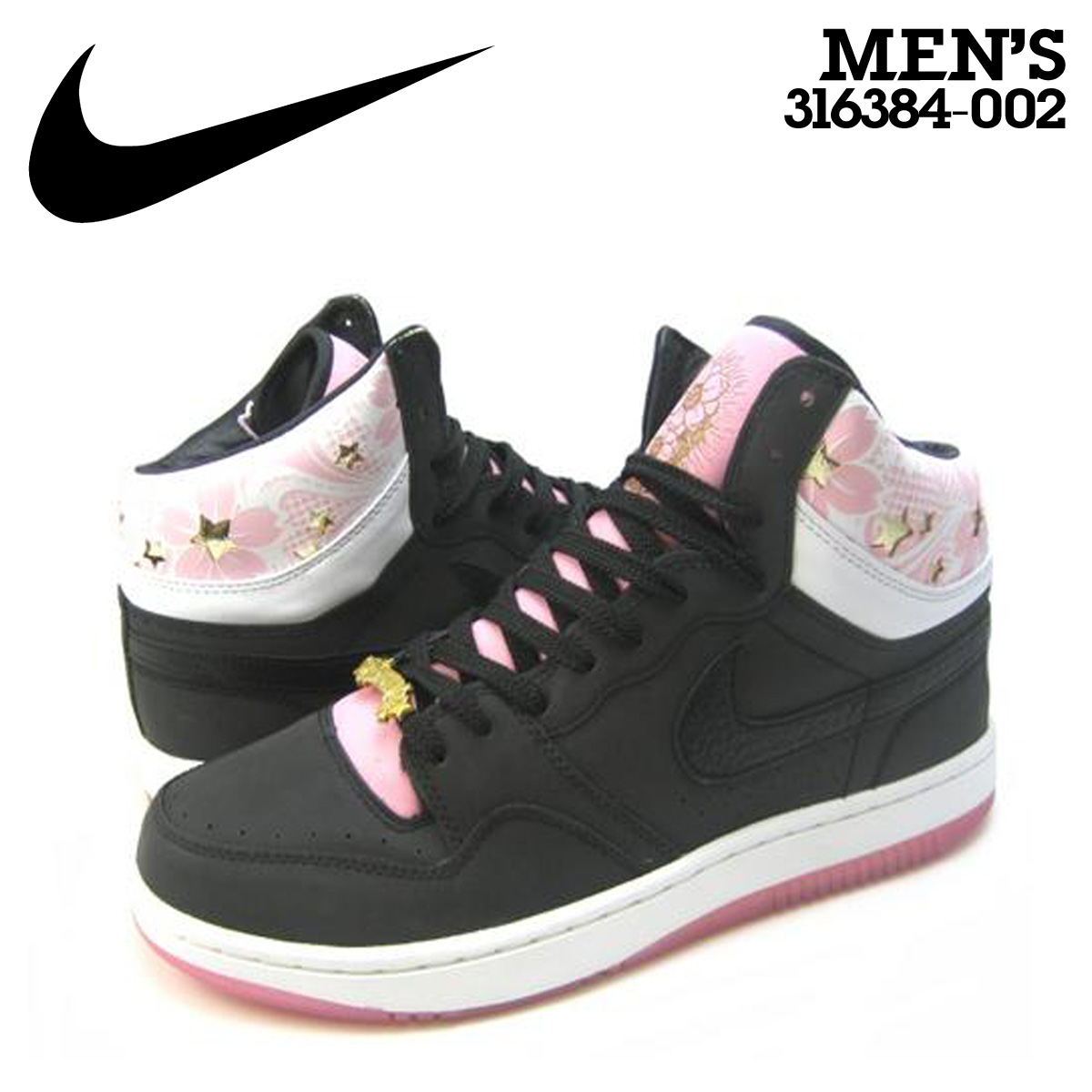 Nike NIKE Court force sneakers COURT FORCE HI PREMIUM SAKURA Court force Hi  premium cherry cherry 316384-002 black mens