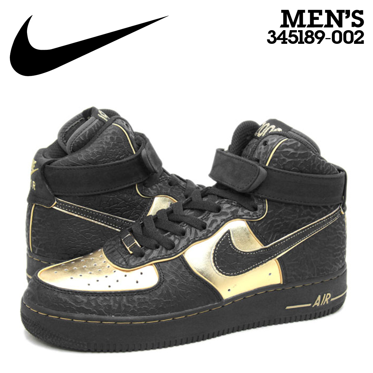 NIKE Nike air force sneakers AIR FORCE 1 HI NITRO MICROPHONE UNDERGROUND air force 1 high nitro microphone collaboration limited 345,189 002 black