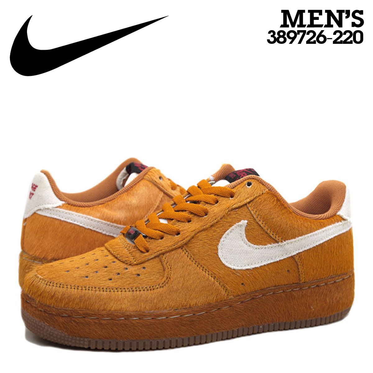 AIR FORCE - Sneaker low - brown