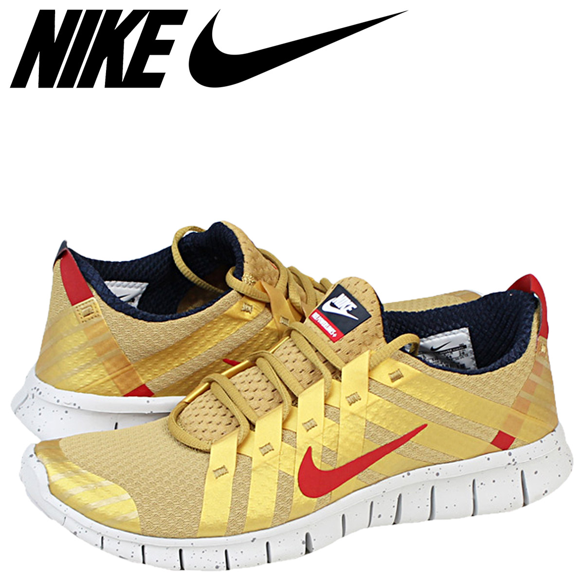 nike olympic shoes yellow