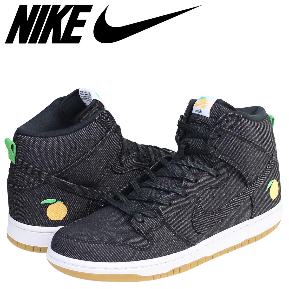 super popular 9201b e0dc4 NIKE Nike SB dunk high sneakers DUNK HIGH TRD QS MOMOFUKU 881,758-071 men's  shoes black black