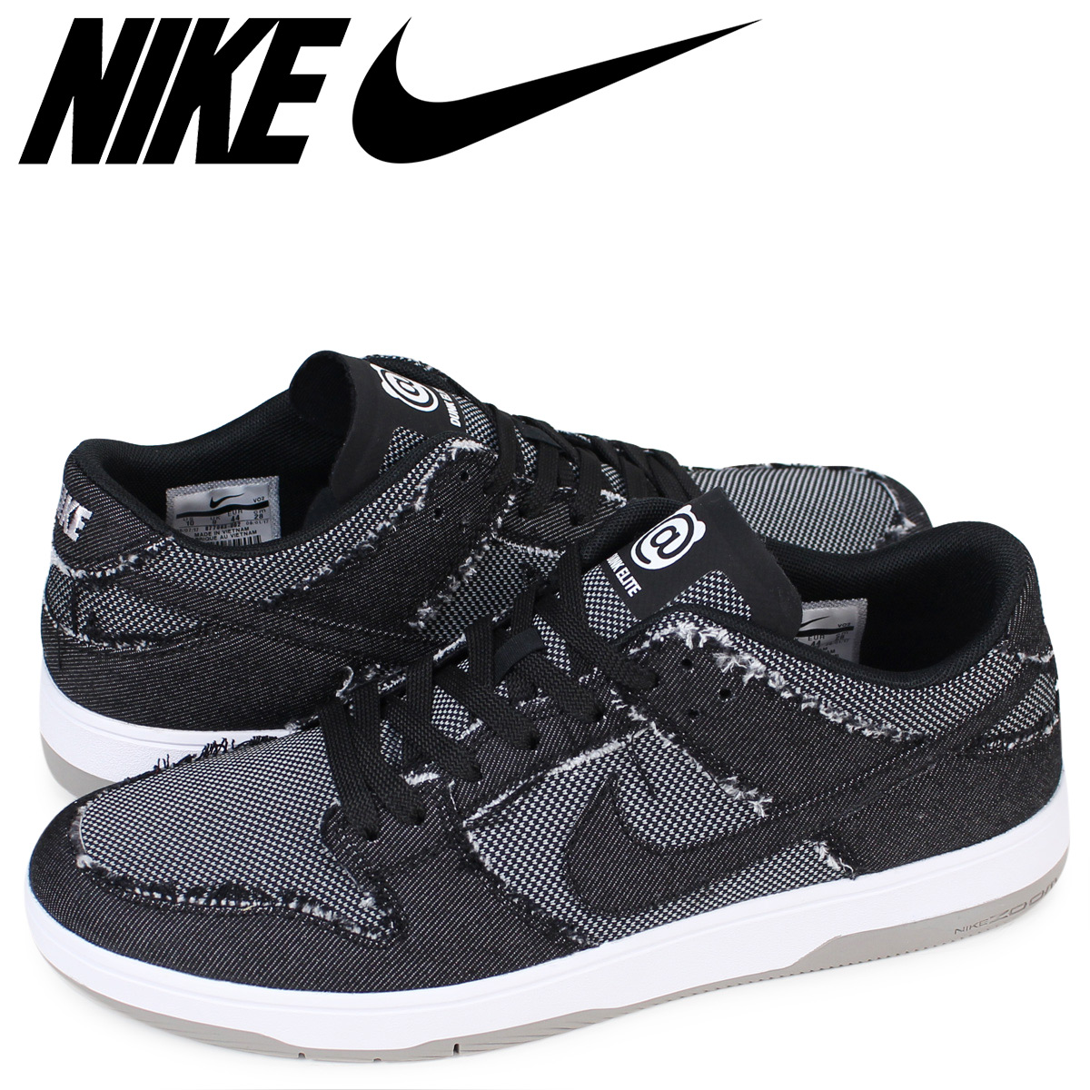 finest selection 7e2e3 1f980 NIKE Nike SB dunk low sneakers ZOOM DUNK LOW ELITE QS MEDICOM TOY BE@RBRICK  877,063-002 men's black black