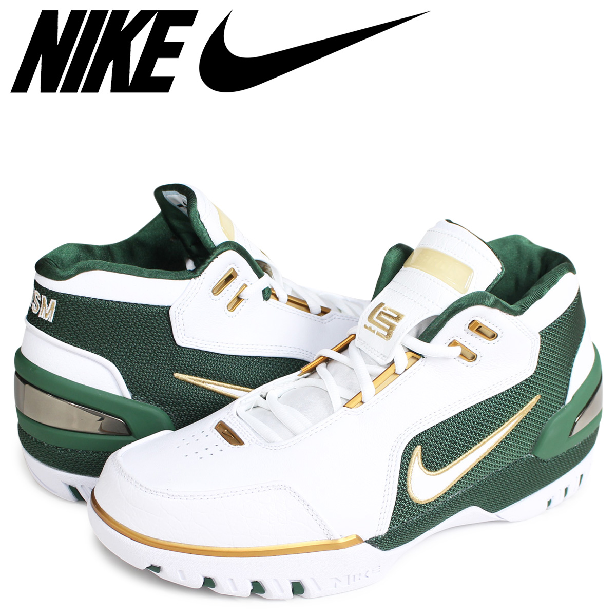 68435b9a0d8 Sugar Online Shop: NIKE Nike air zoom generation sneakers men AIR ...